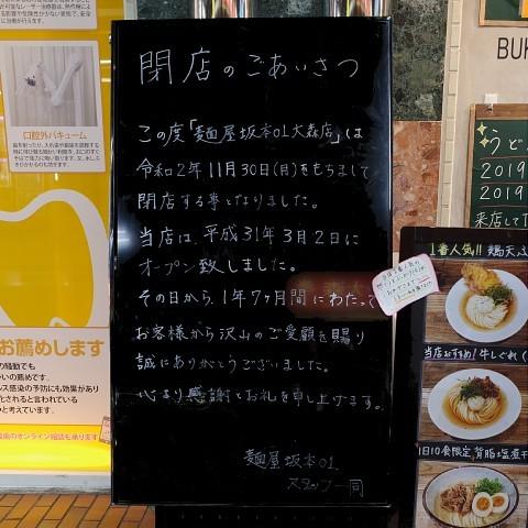 kitsunesudachi20.jpg