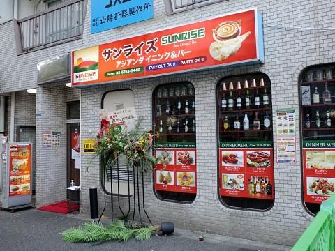 kitsunesudachi25.jpg