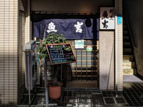lunchuokichi01.jpg