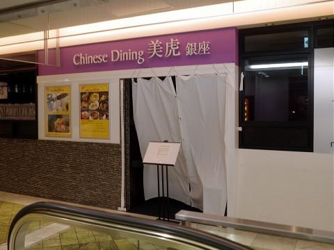 lunchxingfu18.jpg