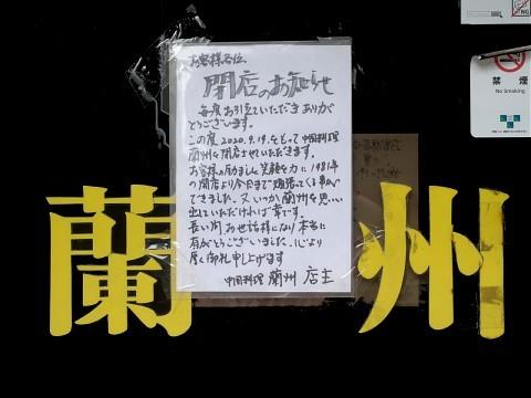 lunchxingfu21.jpg