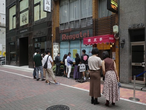 lunchxingfu25.jpg