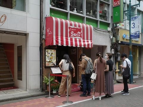 lunchxingfu26.jpg