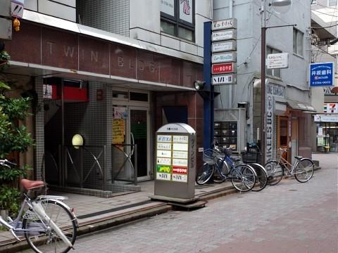maruyamacurry02.jpg