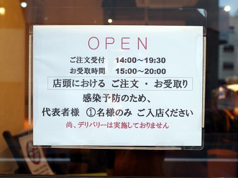 miyaketogo02.jpg