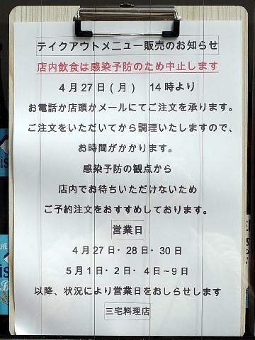 miyaketogo12.jpg