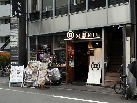 mokulunch14.jpg