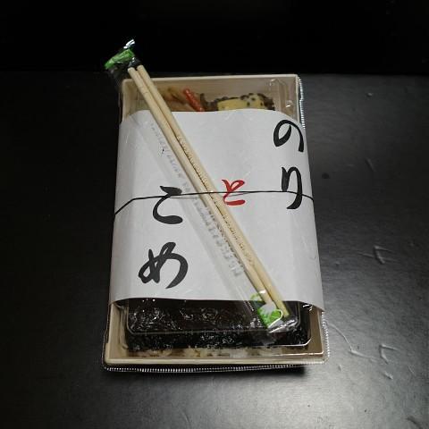 noritokome02.jpg