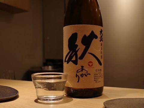 ochiaiakitakumi05.jpg
