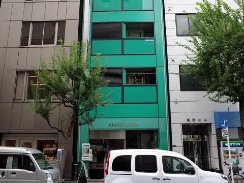 ochiaiakitakumi20.jpg