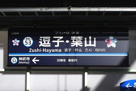 okamura01.jpg