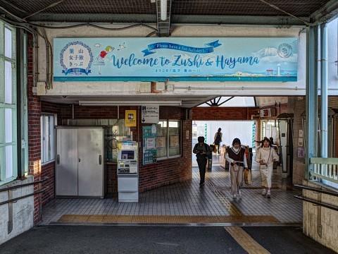 okamura02.jpg