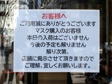 omori202011.jpg