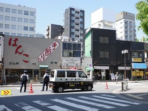 omori202015.jpg