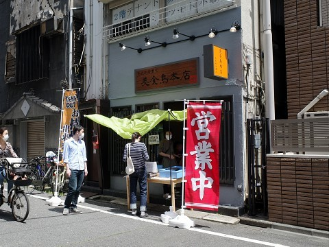 oomoritogo10.jpg