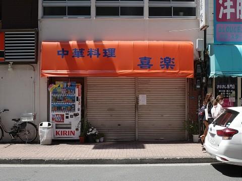 oomoritogo12.jpg