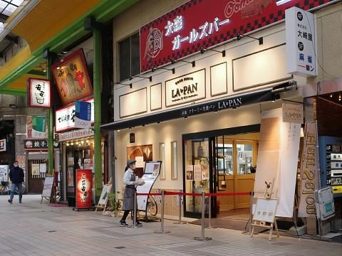 oomoritogo21.jpg