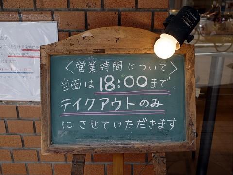 oomoritogo23.jpg