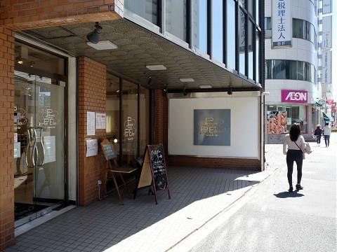 oomoritogo25.jpg