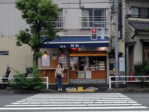 oomoritogo35.jpg
