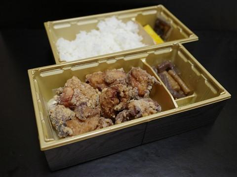oomoritogo39.jpg