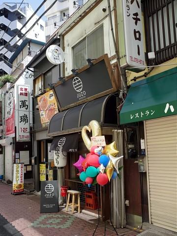oomoritogo50.jpg