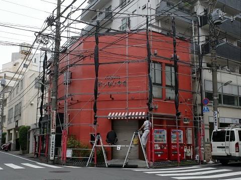 oomoritogo51.jpg