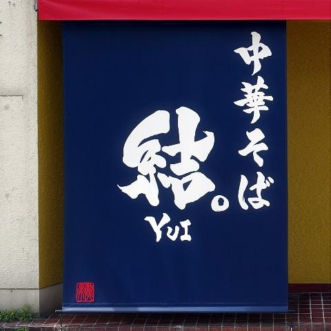 openyui01.jpg