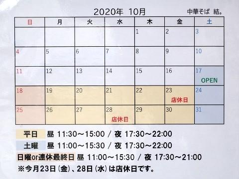 openyui09.jpg