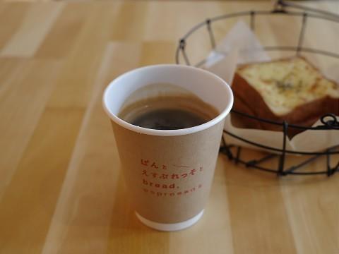 panespresso08.jpg