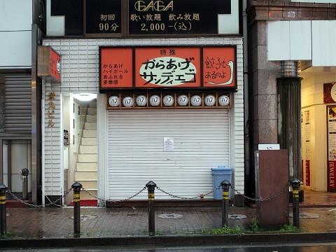 togotsuki17.jpg