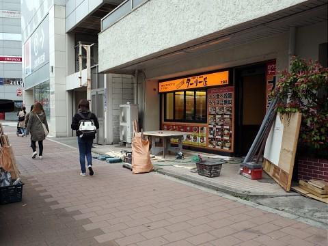 togotsuki20.jpg