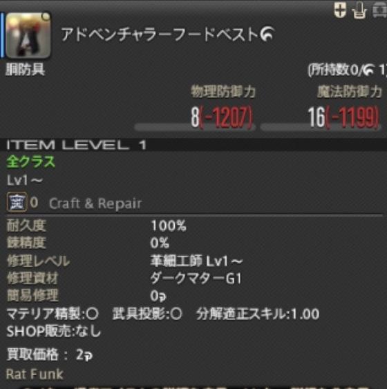 S__67133467.jpg