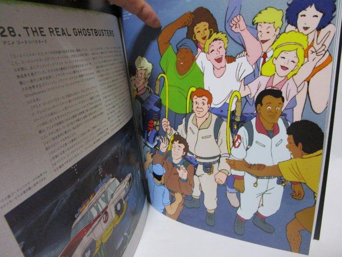 kbelirdsghostbusutersmeikinngofhistorybooku3.jpg
