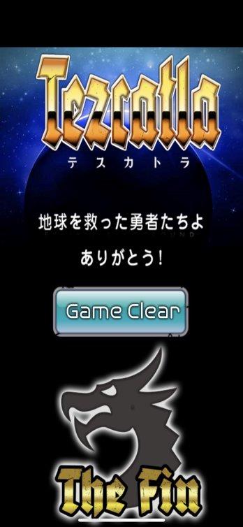 lralmeyamagutihirosima19.jpg