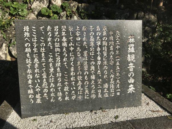 lrammeyamagutihirosima5.jpg