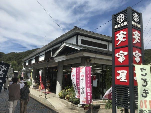 lranmeyamagutihirosima12.jpg