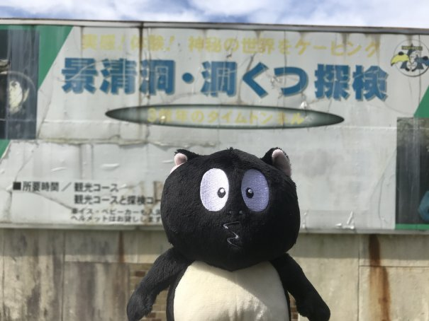 lranmeyamagutihirosima16.jpg