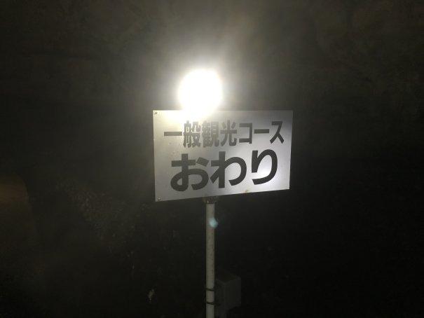 lranmeyamagutihirosima19.jpg