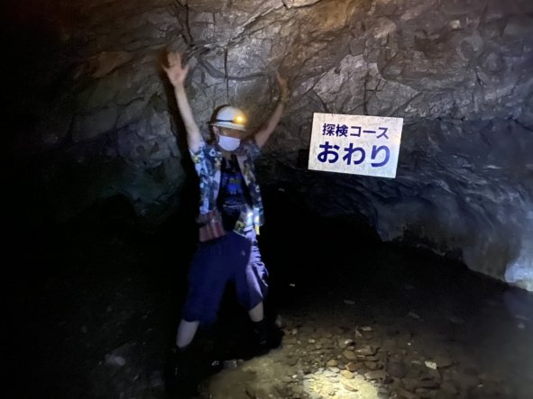 lranmeyamagutihirosima25.jpg