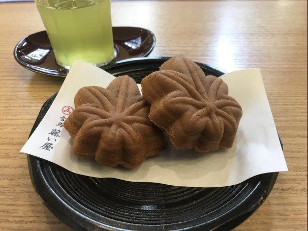 lsanmeyamagutihirosima17.jpg