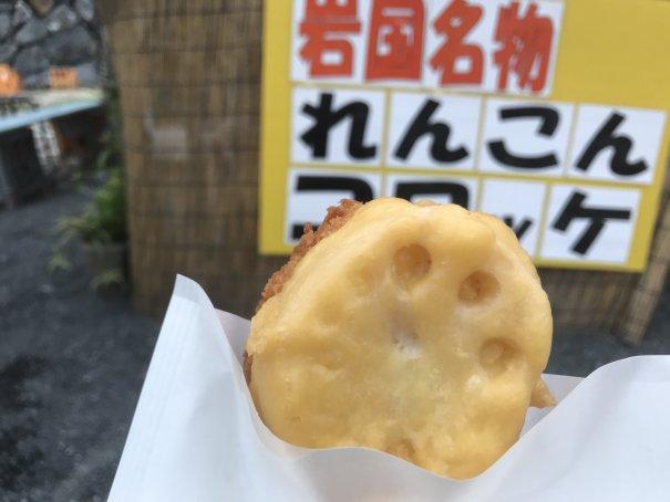 lsanmeyamagutihirosima19.jpg