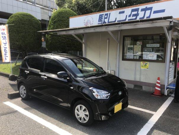 lsanmeyamagutihirosima2.jpg