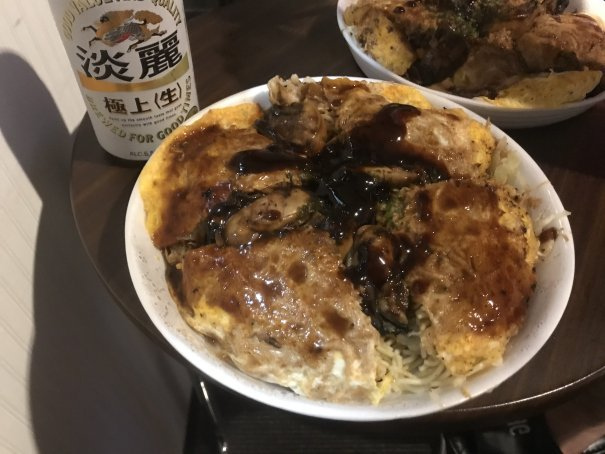 lsanmeyamagutihirosima21.jpg