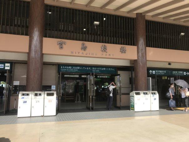 lsanmeyamagutihirosima5.jpg