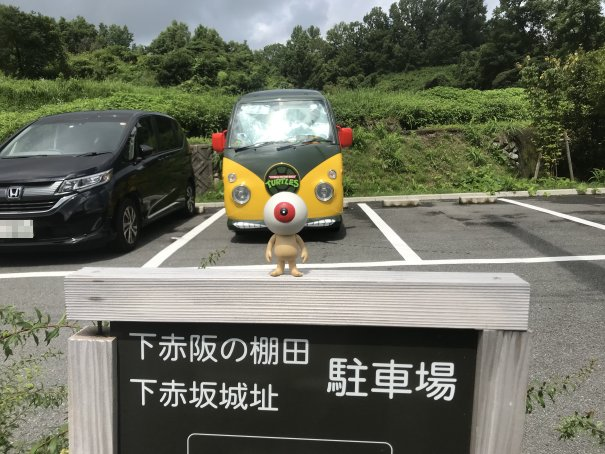 ochihayaakasakamura.jpg