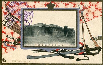 京都陸軍兵器支廠001