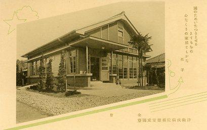津衛戍病院愛国寮002