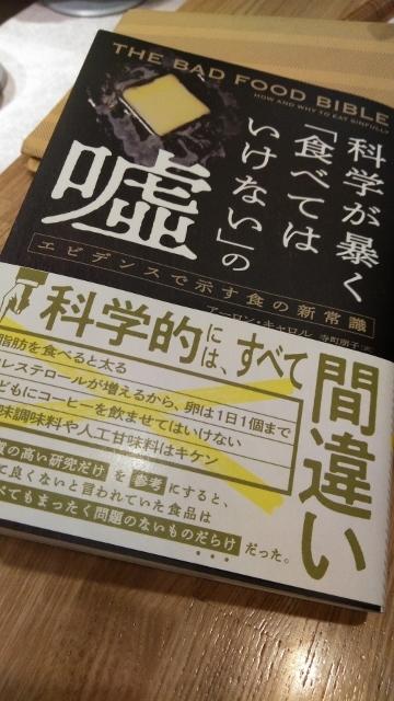 学びの本① (360x640)