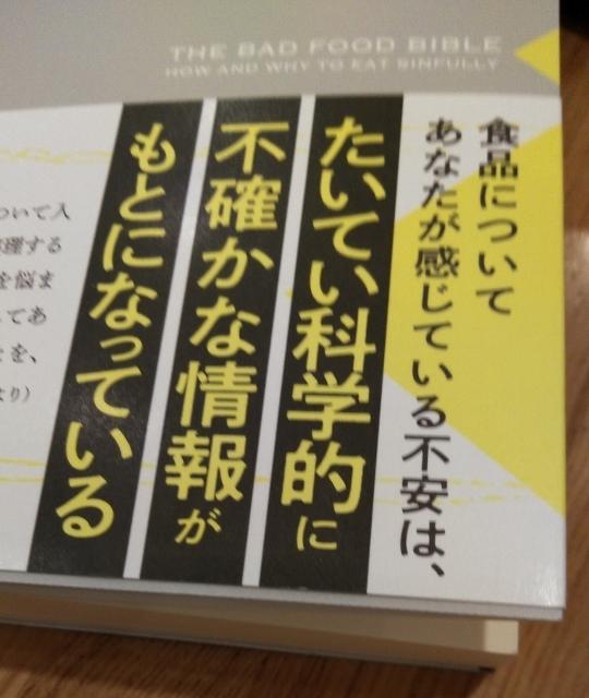 学びの本② (540x640)